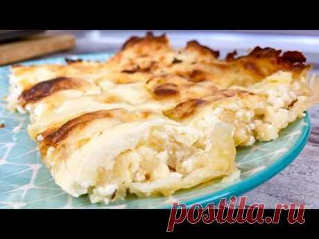 Самый вкусный Болгарский завтрак - Баница. Слоеный пирог.