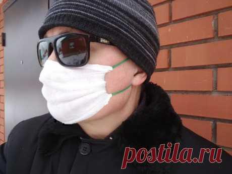 Как сделать повязку из носового платка: инструкция