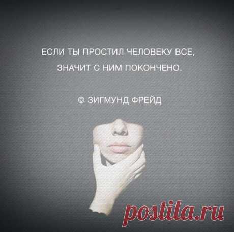 Елена Немова