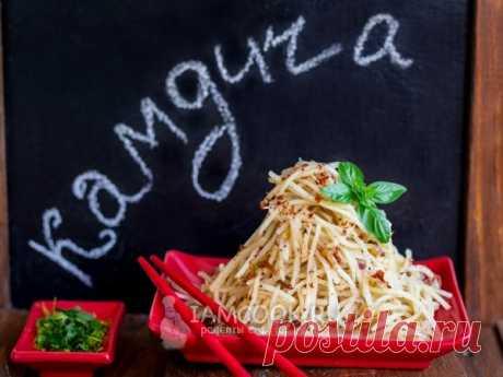 Камдича — рецепт с фото