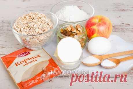 Печенье овсяное с яблоками — рецепт с фото пошагово