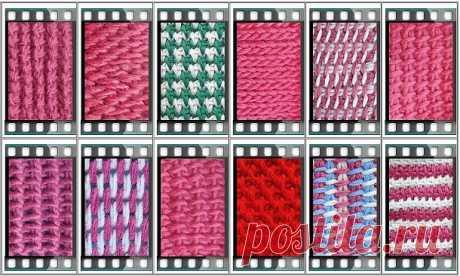 Tunisian knitting: patterns hook. Video master classes