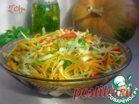 Салат из свежего кабачка и тыквы - кулинарный рецепт