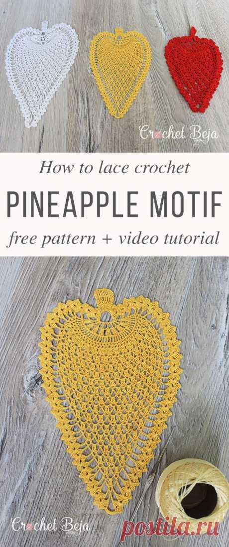 Узор вязания крючком с изображением ананаса | CrochetBeja +ВИДЕО