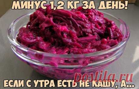 WONDERFUL SALAD WILL HELP to GROW THIN to you will help to grow thin, without making special efforts, beet salad which needs to be eaten every day. This salad is eaten together (!) with a dinner...