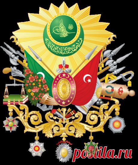 Происхождение турецких султанов с точки зрения генетики | Роман Статин | Яндекс Дзен