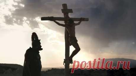 ИИСУС — ВАРАВВА
