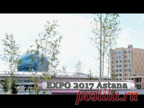 EXPO 2017 г.Астана | Кругозор - YouTube