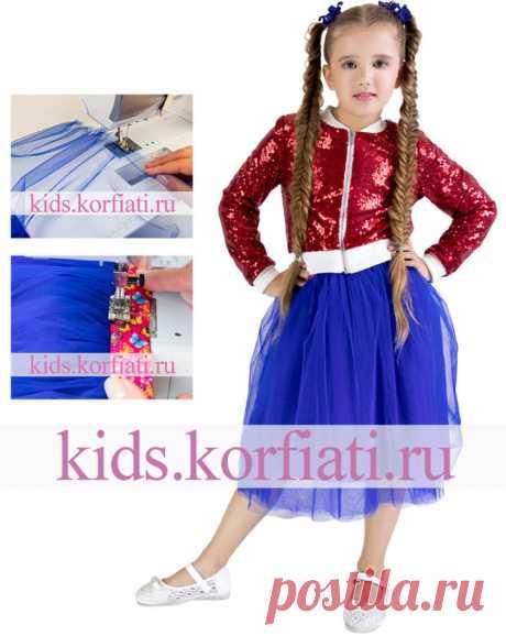 Как сшить юбку из фатина - мастер-класс от Анастасии Корфиати