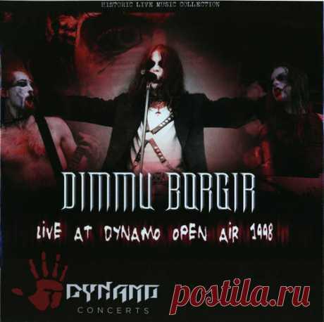 Dimmu Borgir - Live At Dynamo Open Air 1998 (2019)