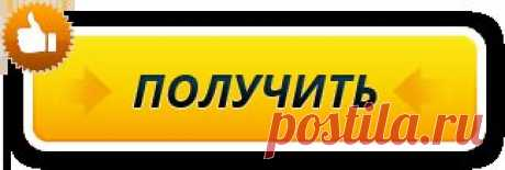 webinar.dowlatow.ru/wppage/pr12m/