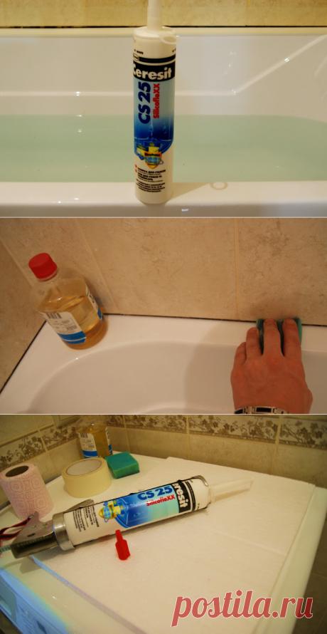 Как красиво герметить ванну - Интерьер как он есть — ЖЖ