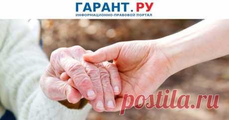 Повышенную страховую пенсию по старости предлагается начислять с 75 лет Сегодня законом предусмотрена надбавка в размере 100 % фиксированной выплаты к страховой пенсии по старости гражданам, достигшим 80 лет.