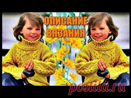 Очаровательный пуловер для девочки Вязание для детей вязание спицами.
