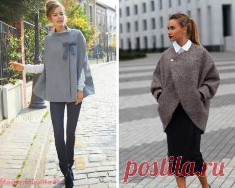 Утепляемся со вкусом, подборка схем модных пальто на осень Утепляемся со вкусом. Подборка схем модных пальто на осень. Источник
