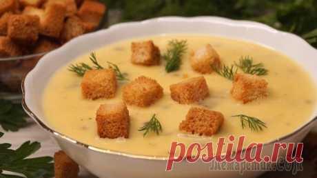 Популярный суп, который сводит всех с ума! Простой и всеми любимый, получается очень вкусный, нежный, с приятной кремовой текстурой и с ярко выраженным грибным вкусом. Готовить его очень просто и быстро.ИНГРЕДИЕНТЫ Грибы (шампиньоны) – 300грКа...