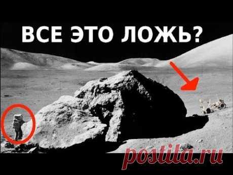 ОН БЫЛ: СТРОГО СЕКРЕТНЫЙ ПОЛЕТ НА ЛУНУ - Аполлон 18. Что зафиксировали на поверхности Луны? - YouTube