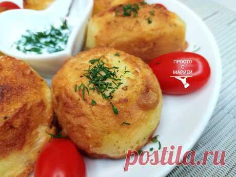 Драники больше не жарю: делюсь новым рецептом из картошки (проще и быстрее получается) | Просто с Марией | Яндекс Дзен