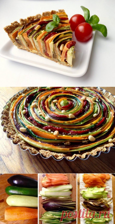 Как сделать цветной овощной пирог//ОПТИМИСТ