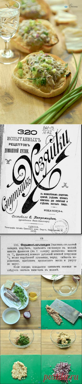 Форшмакъ. Одесса. 1908 год