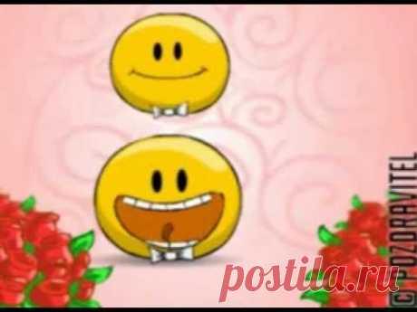Веселое и позитивное поздравление с 8 Марта