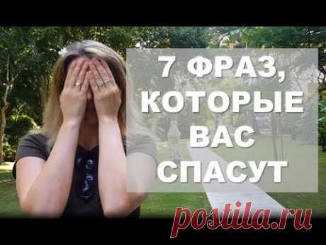 Английский для Туризма. БАЛИ. 7 Английских Фраз Которые Вас Спасут