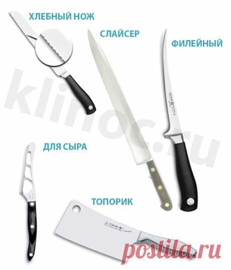 Какие кухонные ножи лучше? Выбор и покупка в 3 шага. Типы ножей для кухни. | Клинок.ру
