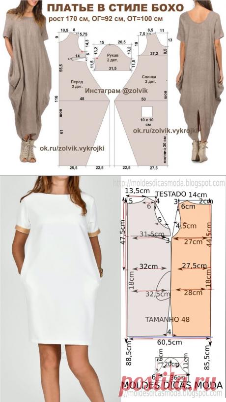 Моделирование платья свободного кроя — Сделай сам, идеи для творчества - DIY Ideas