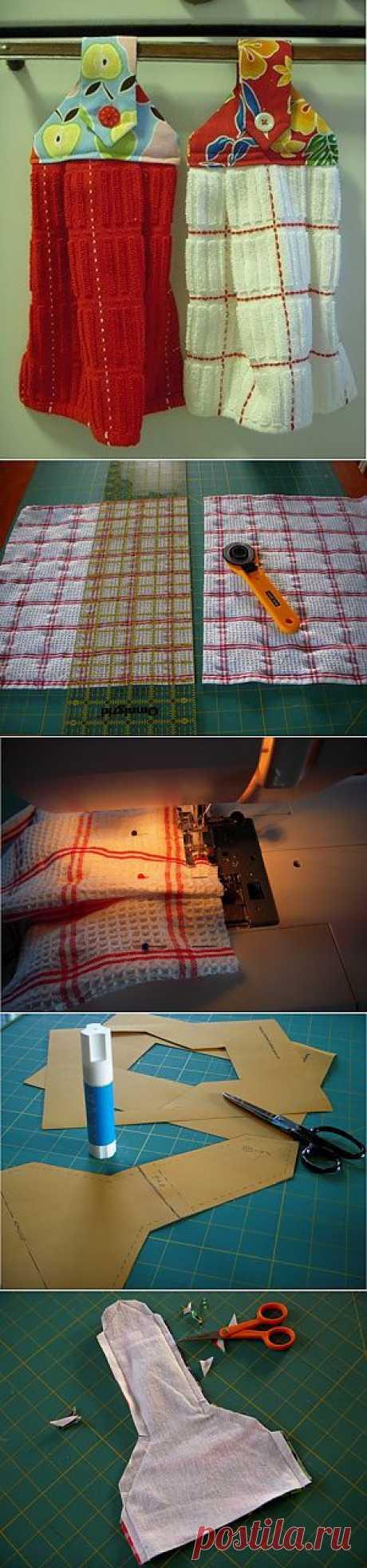 Как сшить полотенце с вешалкой / KNITLY.com - блог о рукоделии