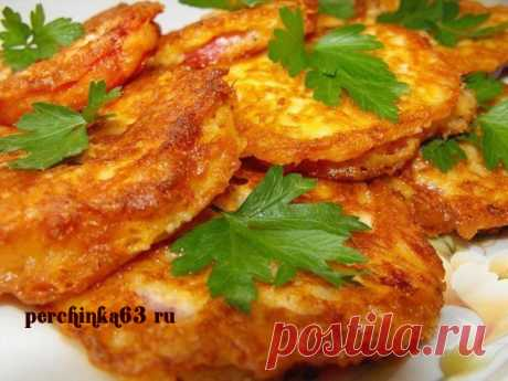 Жареные помидоры в сырном кляре - Perchinka63