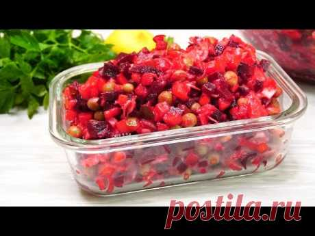 Особенный салат из СВЕКЛЫ! Способ о котором Знают не ВСЕ! Особая технология! Обалдеть как Вкусно!