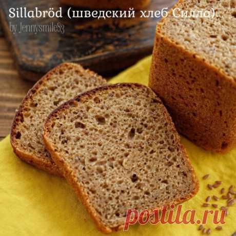 Sillabröd (шведский хлеб «Силла») — Изящество кулинарии