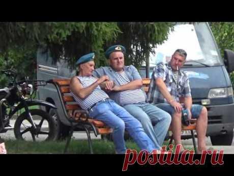 """Группа """"Баграм"""" - Батальонная разведка (А на войне как на войне). День ВДВ-2016. Сумы - YouTube"""