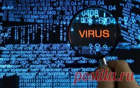 Как почистить компьютер от вирусов бесплатно самостоятельно: пошаговая инструкция