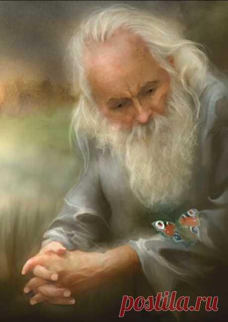 Заповеди мудрого старца  Если мы хотим прожить долгую, активную и счастливую жизнь очень важно не проходить мимо мудрости долгожителей.  За каждой мыслью стоит личный опыт, каждый вывод проверен жизнью. Показать полностью…