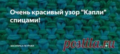 Wasilisa Petrowa | VK