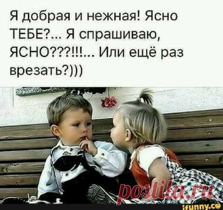 Улыбнемся )))