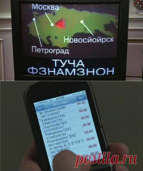 Киноляпы в фильмах. ( 10 фото , 1 видео )   Верикси.ру