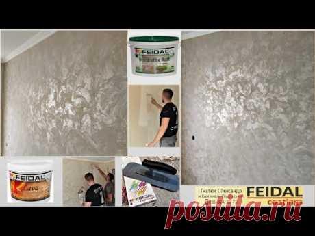 """Декоративное покрытие для стен кухни """"Лава""""!"""