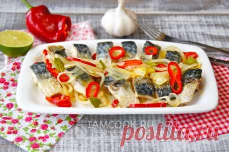 Эскабече из рыбы (из скумбрии) — рецепт с пошаговыми фото и видео