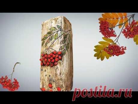 Ваза из пакета сока/тетрапака и гипса с текстурой дерева Ваза из бросового материала - YouTube