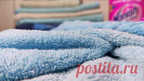 Полотенце «наждачка» стало мягким и пушистым (случайное открытие) | Ф.О.Е. | Яндекс Дзен