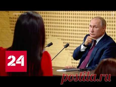 """""""Вы придурки?! Вас бы никого не было, кто так рассуждает!"""" - Россия 24"""