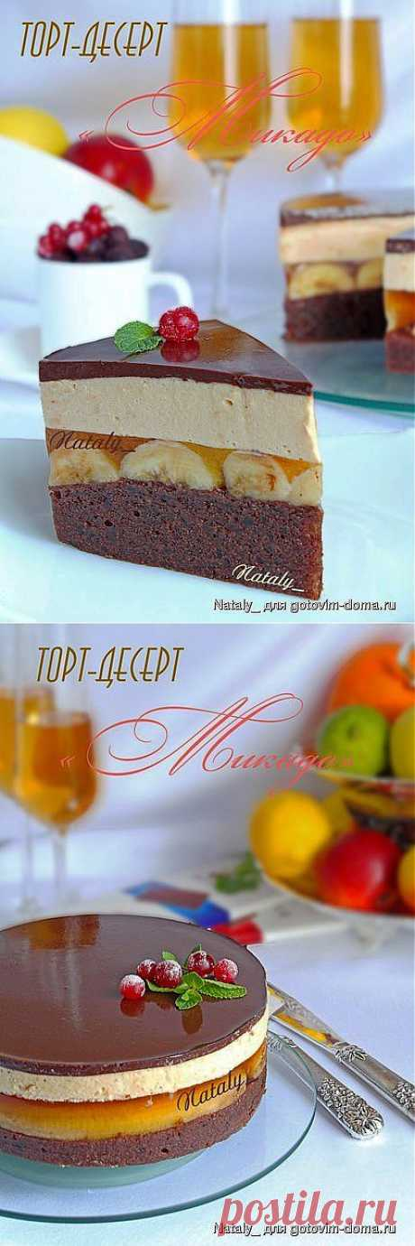 """Торт-десерт """"Микадо"""" Автор: Nataly_"""