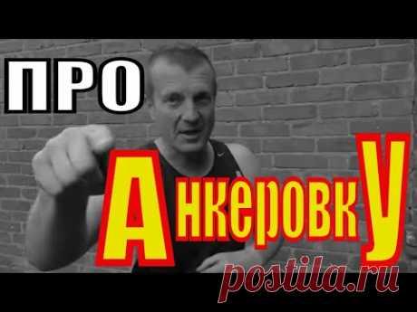 АНКЕРОВКА плит ПЕРЕКРЫТИЯ. Репортаж с ОБЪЕКТА, после ПОЛЁТА.