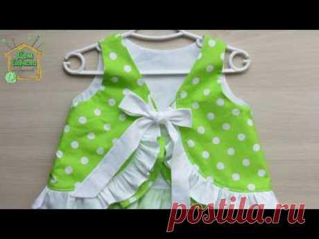 Как сшить летний детский сарафан платье для девочки своими руками