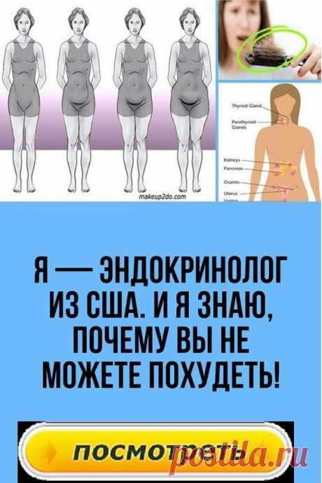 Древняя термотерапия является эффективным методом избавления затвердевших мышц плеч и шеи.