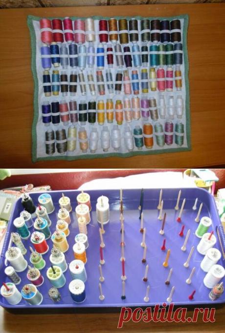 Как из подручных материалов сделать органайзер для хранения катушек ниток