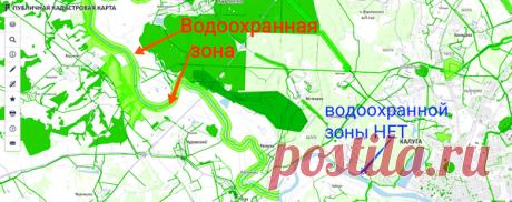 Водоохранные зоны на официальной карте Росреестра - их обозначение и номера | ЩУКА - KLЮKA | Яндекс Дзен