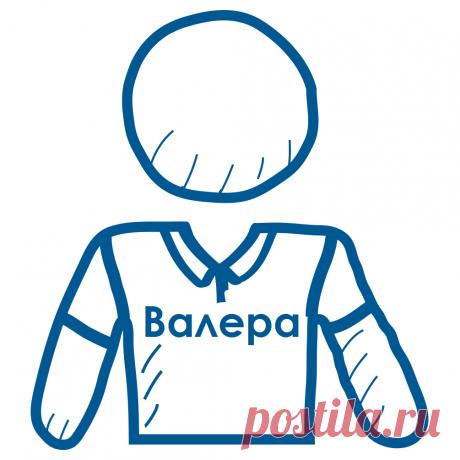 Валерий Городецкий